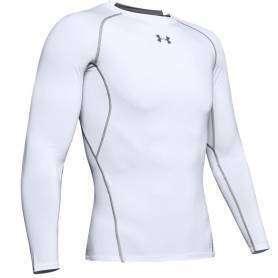 Maillot de compression UA HeatGear Blanc