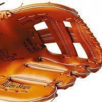 Accessoires pour le baseball et le hockey   Abysport